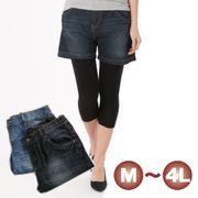 【M~4Lまで】【大きいサイズ】デニムショートパンツ 1点からご購入いただけます!