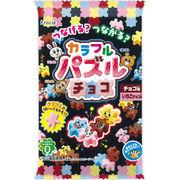 パズルチョコ(チョコ味+いちごチョコ味)【200セット】