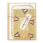 【新登場!日本製!伊予和紙を使用!日本の昔話をテーマにした!ふわりミニレターセット!】かぐや姫便り