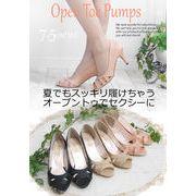 【1Y-E】★ヒール7.5cm アミアミ オープントゥ パンプス☆SH-386