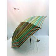 【日本製】【折りたたみ傘】甲州産先染朱子格子日本製2段式折畳傘