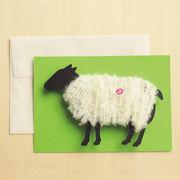 ひつじといえば毛刈り♪毛糸をほどくとメッセージが!羊の毛刈りメッセージカード【黒ひつじ×グリーン】