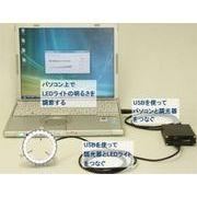 USB LEDライト リング照明  調光可能 LRF-45/32W(USB)