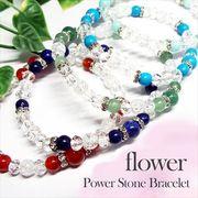 手首に咲かせて♪ きらきら Flower パワーストーンブレスレット 《SION パワーストーン 天然石》