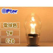 LEDクリア電球 電球色  7W 白熱電球40W相当 E26 一年保証