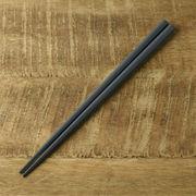 カラフルスティック箸 グレー