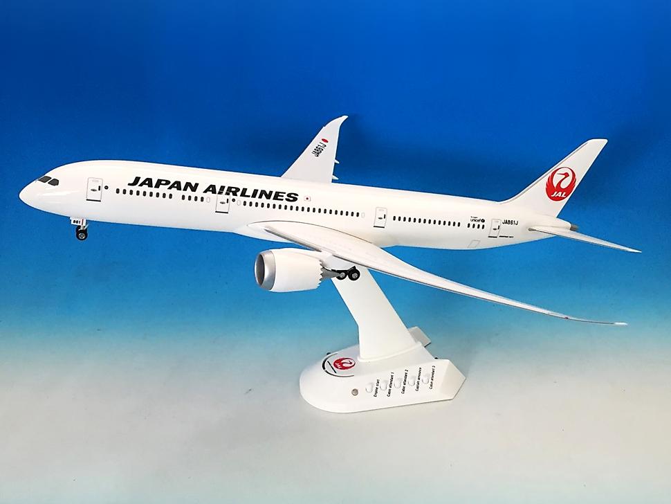 JAL/日本航空 JAL B787-9 1/200 サウンドジェットモデル