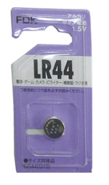 FDK アルカリボタン電池 1.5V・LR44 Fu-44
