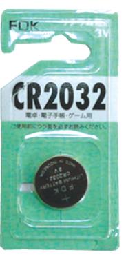 FDK リチウムコイン電池 3V・CR2032 Fu-32