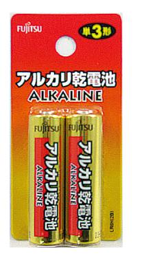 富士通 アルカリ電池 単3・2P Fu-11