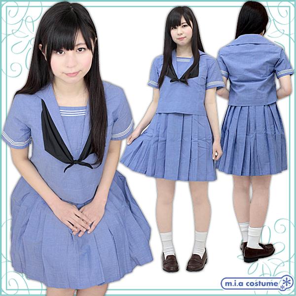 1142E★MB■送料無料■ ルーテル学院高等学校 夏服 サイズ:M/BIG