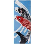 【ご紹介します!安心の日本製!プリント手拭い!季節を彩る四季彩布 てぬぐい】鯉のぼり