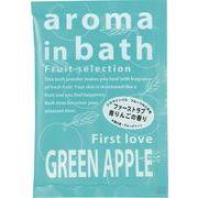 ◆日本製◆アロマインバス【グリーンアップルの香り】