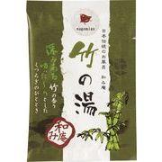 ◆日本製◆和み庵【竹の湯】