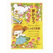 ◆日本製◆『夢かなう しっとりお肌 イエローピーチの香り』★