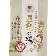 ◆日本製◆和み庵【豆乳の湯】