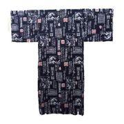 FJK 日本 お土産 紳士着物 綿・浴衣 古典 Sサイズ U-151-S