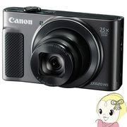 キヤノン コンパクトデジタルカメラ PowerShot SX620 HS [ブラック] 【Wi-Fi機能】【手ブレ補正】