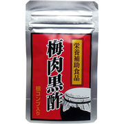 ※【在庫限り】 梅肉黒酢 根コンブ入 60粒入