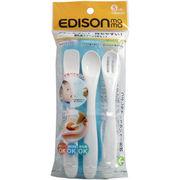 エジソンママ 離乳食スプーン 3本セット ブルー
