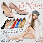 【即納】【大きいサイズ有】シンプルパンプス/エナメル全6色★al-3880a【自社工場】美脚/靴
