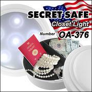 隠し金庫 クローゼットライトデザイン 『SECRET SAFE シークレットセーフ』(OA-376)