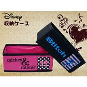 【MAX20%OFF】Disney ディズニー 不織布 ミニ 収納 ケース 全4種