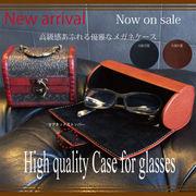 参考上代1500円 個人使いにもギフトにも高級感あふれる眼鏡ケース!