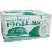 酵素入り薬用入浴剤 1961ガールセン 60包入