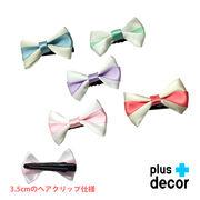 """【ミニミニクリップ】 """"2色リボン"""" ミニミニサイズ・ヘアクリップ(全5色)"""