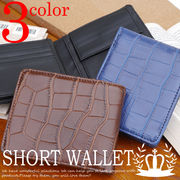 ◆牛革◆折り財布 カード入れ クロコ調型押し 財布 メンズ◆YW-307-3