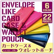 BFI-1679 6色 22ポケット 大容量 薄型 長財布 カードケース