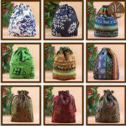 LH133962◆5000円以上送料無料◆★和風★アクセサリーや小物入れに♪ギフト包装小巾着袋◆多種類◆