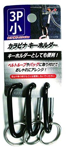 カラビナ キーホルダ(小3P) 600-19