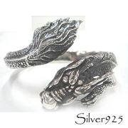 定番外5 / 3-172  ◆ Silver925 シルバー バングル ドラゴン 龍