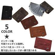 BFI-1457 10ポケット 5色 10ポケット スライド式 カードケース  カード入れ クレジットカード