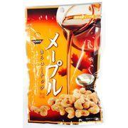 ■お酒のおつまみにも、おやつにも◎なカシューナッツ豆菓子【メープルカシューナッツ】