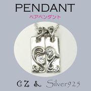 ペンダント-1 / 4110-1485  ◆ Silver925 シルバー ペンダント プレート ハート CZ