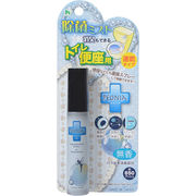 トイレ用 消臭・除菌携帯スプレー(20ml) ピオニア 無香タイプ /日本製 sangost