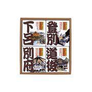 薬用入浴剤 名湯旅行 ギフトセット(12包入)/日本製  sangobath