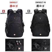 即納 送料無料 SWISSWIN SW9017  2色LOGO 機能満載なリュックサック ノートPC入れ