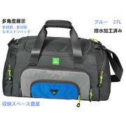 即納 正規代理店 WINPARD【ウィンパード】 WP4326 2色 27L 機能満載なボストンバッグ