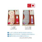 【日本製のアイピローとアロマミストのギフトセット☆】アロマアイピロー&ミストギフト