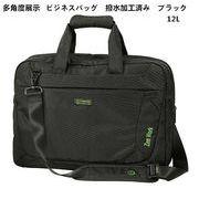 即納  正規代理店 WINPARD【ウィンパード】 WP9159 2色 12L ビジネスバッグ 通勤バッグ