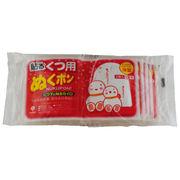 使い捨てカイロ 貼るぬくポン(くつ用)貼るカイロ5足分(2個入×5袋)/日本製