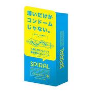 インスパイラルS(Mサイズ)6個入り 新感覚コンドーム│スパイラル形状コンドーム