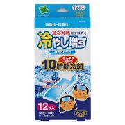 冷やし増す 冷却シート12枚入り 大人用 ミントの香り /日本製 sangost