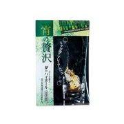 入浴剤(炭酸発泡バスパウダー) 癒しの晩餐 宵の贅沢「夢のハイボール」 /日本製