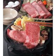 【代引不可】 黒毛和牛「和王」 ロースすき焼き用1kg