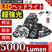 LEDヘッドライト 懐中電灯 アウトドア 4モード 5000LM CREE XML T6